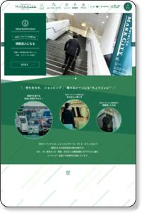 ショップ検索 渋谷マークシティ