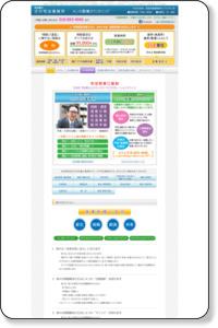 秋田の司法書士 さが司法事務所&ALVE駅東カウンセリング − 司法書士とカウンセラーのコラボレーションオフィス