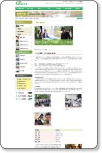 埼玉大学 | 学部・大学院 | 教育学部 | 学部案内 | 課程・専修紹介|教育心理カウンセリング専修