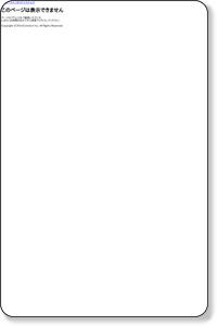 医療費控除−江東区(豊洲)の歯科・歯医者なら斉藤歯科医院