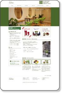 文京区 美容室 サロンドカルム【トップページ】