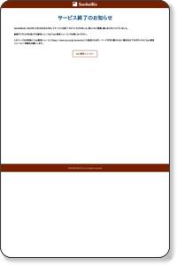 日本初「ヤマザキ動物看護専門職短期大学」が開学します - SankeiBiz(サンケイビズ)