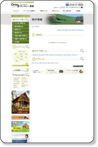 神奈川県   中古別荘やログハウスでの田舎暮らしに最適な物件販売・買取ならサンキュー産業。