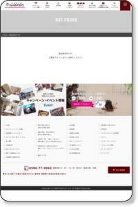 注文住宅をお考えなら江南にある三昭堂の展示場へ
