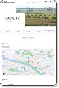 二子玉川緑地運動場 交通アクセス|公益財団法人 世田谷区スポーツ振興財団