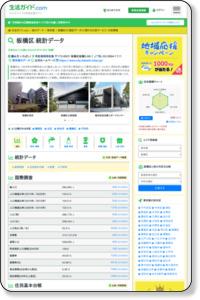 東京都板橋区の統計データに関する行政情報【生活ガイド.com】