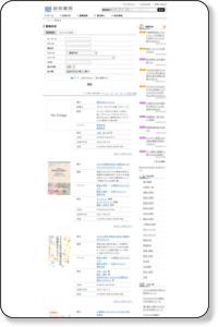 書籍検索 - 株式会社 誠信書房