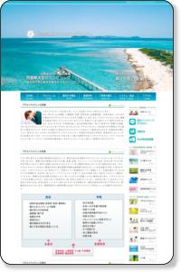 アダルトチルドレン|仙台心理カウンセリングセンター