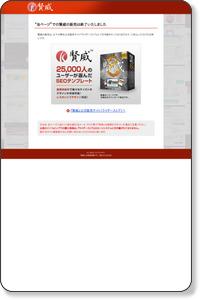 SEOに強い戦略的ホームページテンプレート「賢威5.0」。信頼と実績のSEO