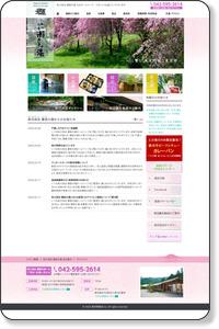 http://www.seotonoyu.jp/