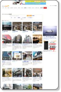 「レディースファッション」のキーワード検索結果 | 韓国旅行 −ソウルナビ