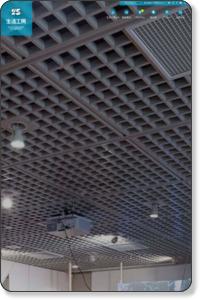 世田谷文化生活情報センター 生活工房