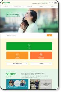 営業時間とATM手数料 : 岩手銀行 | セブン銀行