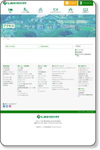 アクセス・駐車場|神戸市の総合福祉ゾーンしあわせの村