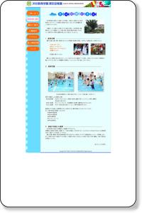渋谷教育学園浦安幼稚園 教育目標