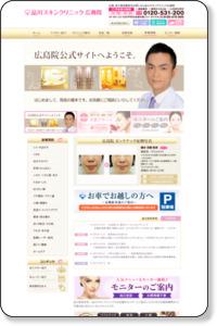 広島で豊胸手術、脂肪吸引、二重、若返り他 美容整形のことをお考えなら品川美容外科 広島院へ