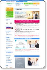 レーシック-愛知・名古屋院(医療法人社団 翔友会)| レーシック手術で視力回復−品川近視クリニック東京(公式)
