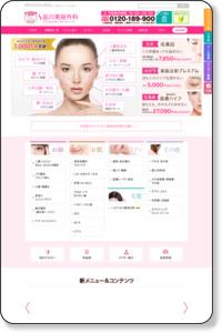美容整形のことなら品川美容外科−経験豊富な美容外科医が納得の美容整形をご提供します。東京の美容外科は安心価格の当クリニックをご覧ください。