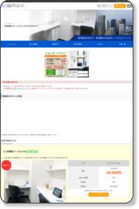 東京のレンタルオフィス