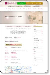 新宿美容外科クリニック 新宿院と立川院へのアクセス