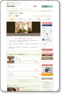 ライズ鍼灸スポーツマッサージ治療院|東京都目黒区柿の木坂の鍼灸・指圧・マッサージ・スポーツ鍼院