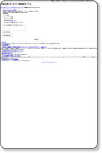 和歌山カウンセリングセンターについての通知はこちら||全国心理カウンセリング検索@ポータル