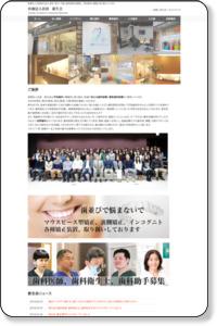 医療法人社団新生会 歯科・歯医者|東京・埼玉・千葉に8つの歯科医院