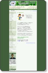 スポーツ障害の予防、治療 文京区 千代田区 台東区
