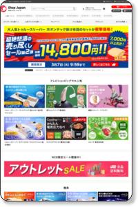 トゥルースリーパー プレミアム 正規販売店 - ショップジャパン