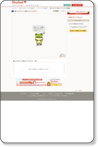 暮らしのデザイン(神奈川エリア)のチラシと店舗情報 シュフー Shufoo! チラシ検索