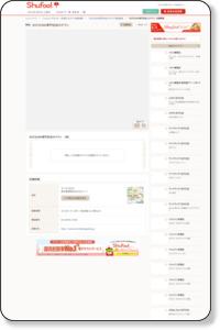 光が丘IMA専門店街のチラシと店舗情報|シュフー Shufoo! チラシ検索