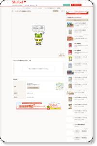 ベルク/江戸川臨海店のチラシと店舗情報|シュフー Shufoo! チラシ検索