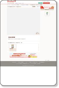 くすりの福太郎/江戸川一丁目店のチラシと店舗情報|シュフー Shufoo! チラシ検索