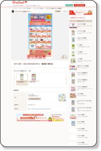 イオン板橋店のチラシと店舗情報|シュフー Shufoo! チラシ検索