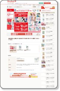 西松屋チェーン/江戸川鹿骨店のチラシと店舗情報|シュフー Shufoo! チラシ検索