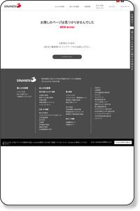 会社情報|沿革|シナネン