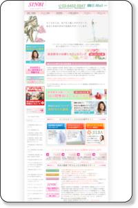 東京のカウンセリング|ストレス・摂食障害