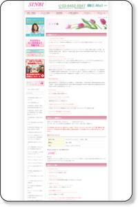 リンク集/ カウンセリング 東京「SINBI」心理テストと心理カウンセリング