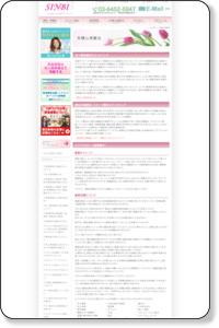 各種心理療法/ カウンセリング 東京「SINBI」心理テストと心理カウンセリング