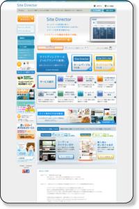 SiteDirector ホームページ作成,ネットショップ開業・運営を簡単に