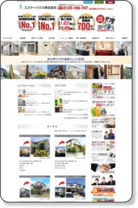 「リフォーム 宮崎」といえばエスケーハウス-skhouse.jp-