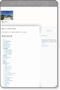 来談者中心のカウンセリング、来談者中心療法 - 青いそら 心理カウンセリング&コーチング、東京都目黒区