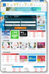http://www.skygate.co.jp/