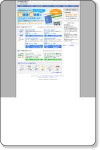 ホスティングサービスのスマートホスティング|ホームページ制作の株式会社AIDIA