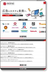 【総合広告社 茨城オフィス】 ホームページ作成 ポスティング 新聞折込 チラシ フライヤー 名刺などの広告制作 茨城県