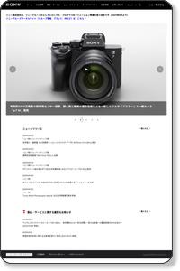 http://www.sony.co.jp/