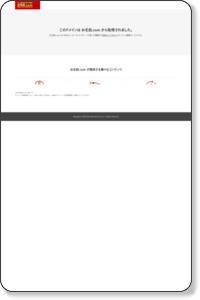 カウンセラー心理カウンセリングの部屋 田尻健二さん|悩み相談SOS