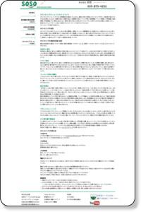 カウンセリングルーム インサイト - 創