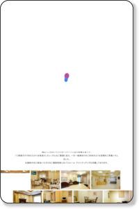 西谷奉斎殿(ほうさいでん)
