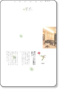 中村橋 富士見台 井荻 美容室 美容院|草流美容室